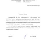 """ООО """"ИНТЕХ"""""""